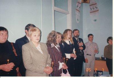 Eveniment - 2005